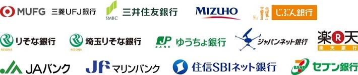 利用可能銀行のアイコン